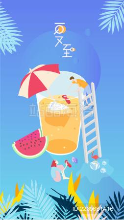 中国24节气之夏至APP启动页模板下载