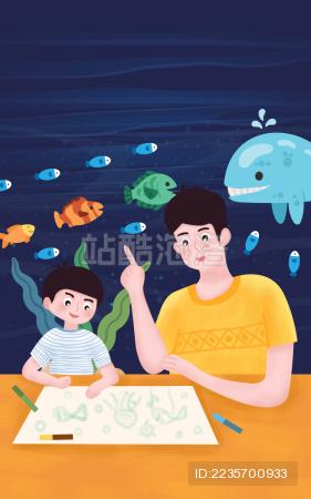 亲子父亲节阅读陪伴海洋