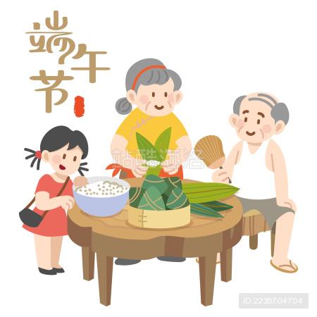 端午节传统节日插画无边:端午和爷爷奶奶一起包粽子