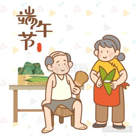 端午节传统节日:爷爷奶奶 公公婆婆做粽子 相聚一刻