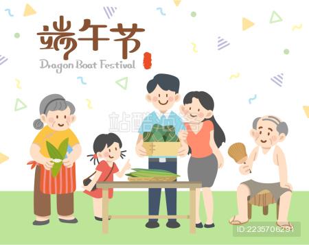 端午节传统节日:大家一起动手做粽子 欢乐齐聚一堂