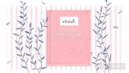 原创插画读书笔记书本浪漫温馨粉色植物叶子生活装饰现代插画