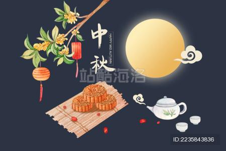 中秋节 月饼 插画