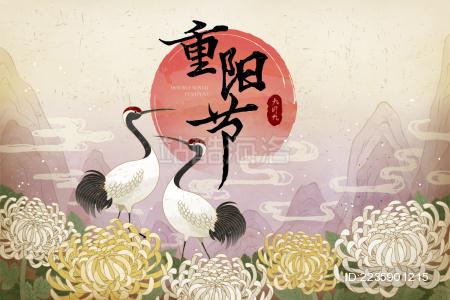 古典重阳节海报设计 丹顶鹤与菊花元素