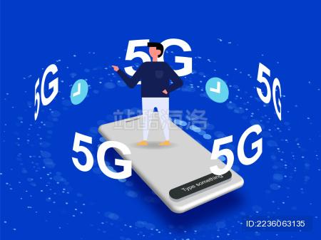 移动电话手机5G时代到来矢量元素