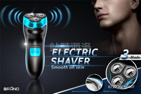 电动剃须刀广告设计 男性模特儿侧脸与黑色背景