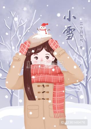 站在雪地的少女 小雪节气