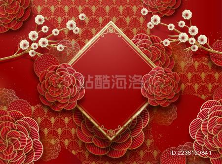 牡丹花新春贺卡