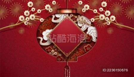 剪纸风格红灯笼新年背景