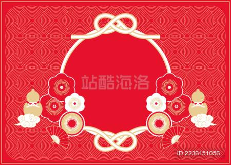 中国新年边框设计