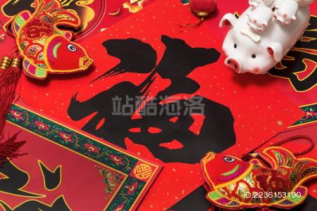 中国农历猪年