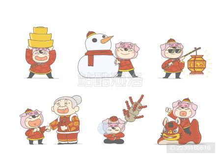 猪娃闹新年