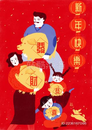 四口之家全家福新年贺岁插画
