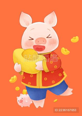 2019春节小财猪