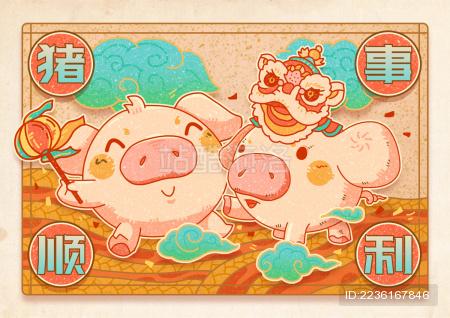 2019猪年新年新春贺图