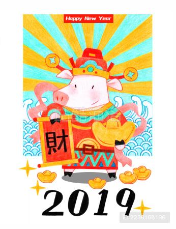 2019 恭喜发财