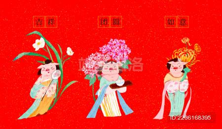 春节猪年吉祥如意团圆植物猪形象仕女