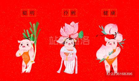 春节猪年聪明伶俐健康植物猪形象小孩