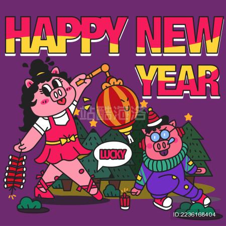 猪猪家园2019迎新春