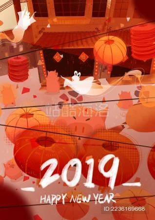 2019猪年红色插画