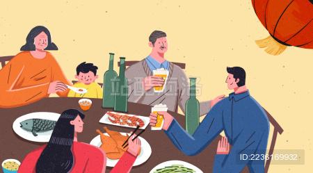 春节全家团聚插画