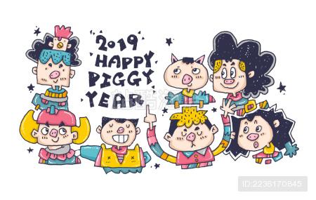 新年快乐插画