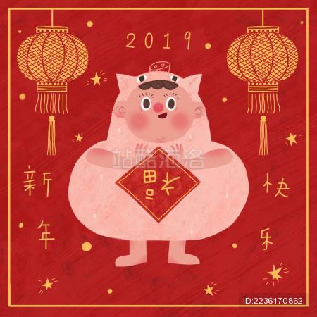 春节素材图画