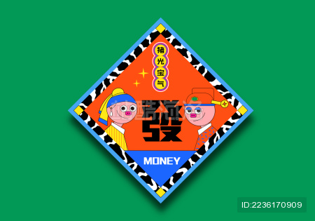 2019 新年发财 猪光宝气!