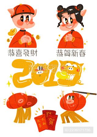 2019新年素材