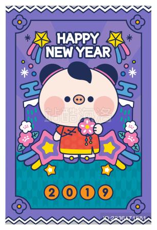 猪年中国娃娃矢量插画