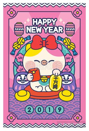 猪年招财猫矢量插画