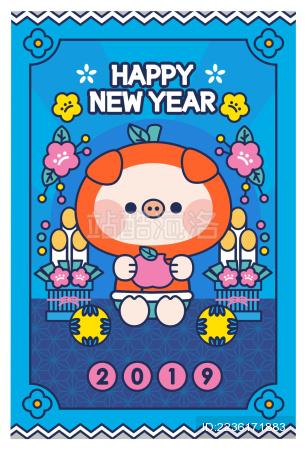 猪年平安矢量插画