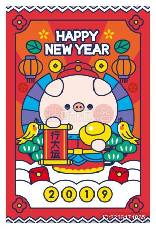猪年财神到矢量插画