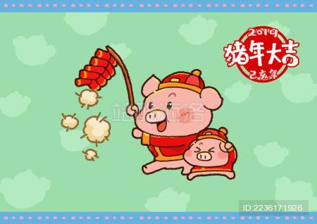 猪年大吉新春鞭炮版
