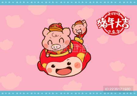 猪年大吉新春游乐版