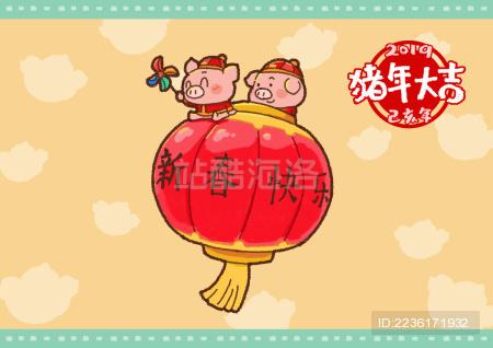 猪年大吉新春灯笼版