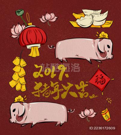 2019年猪年春节贺图