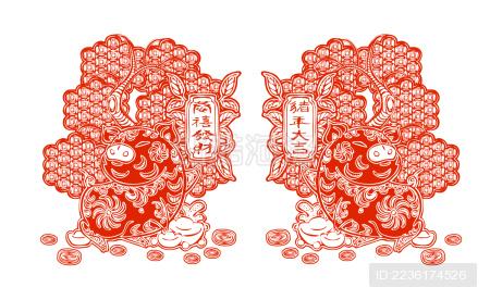 猪年传统剪纸窗花