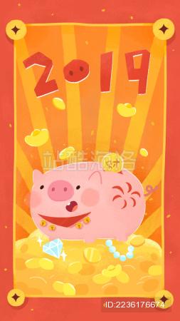 2019猪年手绘贴纸素材