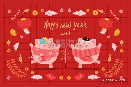 春节小猪插画