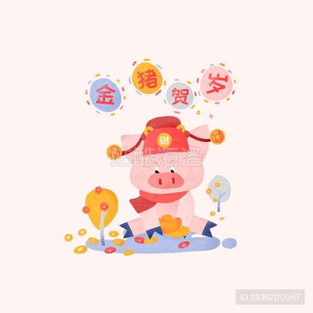 2019萌猪新年快乐