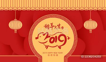 2019中国猪年春节海报