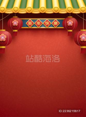 中国风屋檐悬挂灯笼背景
