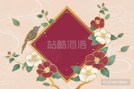 山茶花与留白斗方背景