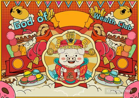 金猪新春祝福