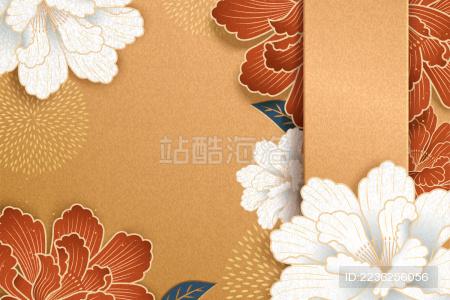 双色牡丹花背景