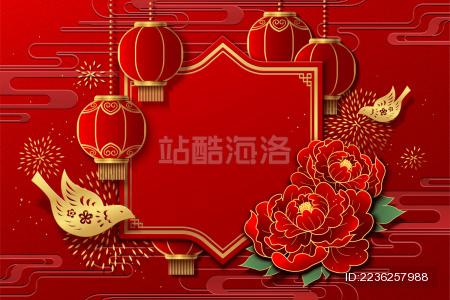 红色中国风纸艺新年背景
