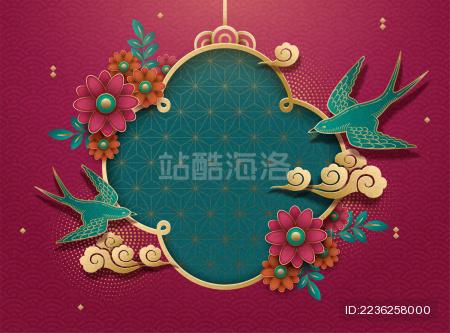 花朵与燕子装饰的中国新年剪纸风背景