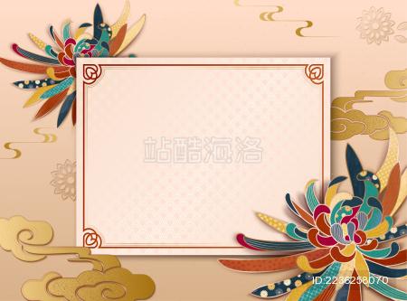 中国新年菊花拼贴背景