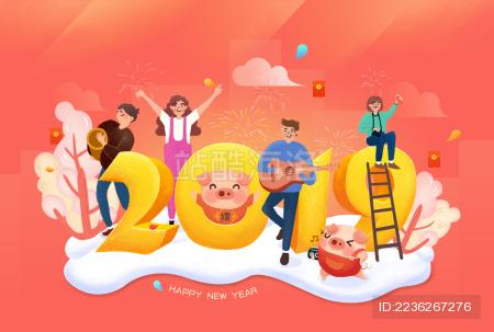 2019猪事顺利珊瑚橙背景
